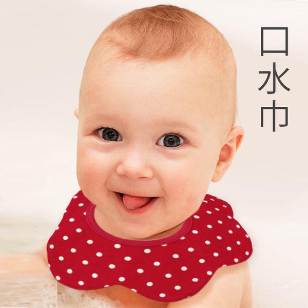 圍兜 寶寶口水巾 造型領巾 三角巾 嬰兒用品《Life Beauty》