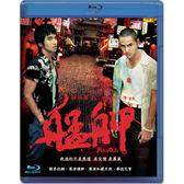 Blu-ray 艋舺BD 阮經天/趙又廷/馬如龍
