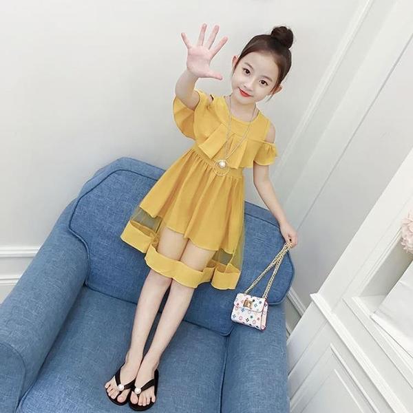 女童洋裝 短袖連身裙2020新款韓版夏裝兒童露肩紗裙公主裙女孩洋氣夏季裙子 百分百