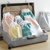 雙層 防水束口袋 抽繩收納袋 收納 防水收納袋 束口袋 旅行收納 鞋袋【RB508】