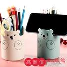 卡通筆筒創意時尚可愛筆筒韓國小清新創意桌面辦公收納 極簡雜貨