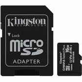 全新 KingSton 金士頓 SDCS2/16GB 16G microSDXC TF UHS-I A1 V10 記憶卡