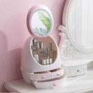 化妝品收納盒防塵帶鏡子壹體家用桌面梳妝臺...