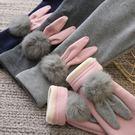 *╮小衣衫S13╭*女童可愛兔耳朵毛毛球...