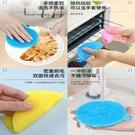 1入多功能雙面矽膠洗碗刷 萬用雙面刷 蔬果清潔 隔熱墊 廚房清潔用品可重複使用【SV9875】BO雜貨