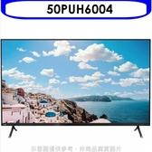 飛利浦【50PUH6004】50吋4K聯網電視