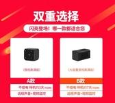 攝像頭小型無線攝像頭室外高清夜視可連手機遠程家用網絡wifi套裝監控器 智慧e家
