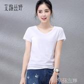 艾路絲婷夏裝女裝白色半袖體恤純色V領修身短袖黑色T恤女上衣 7月熱賣