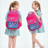 日本書包小學生 1-3-5年級女生兒童拉桿書包護脊6-12周歲女孩減負 ciyo黛雅