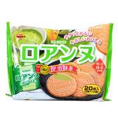 日本【Bourbon北日本】字治抹茶法蘭酥 20枚入(賞味期限:2019.01.05)