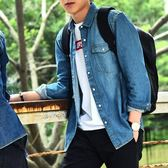 青少年棉質牛仔襯衫男2018潮流修身長袖襯衣正韓休閒學生帥氣男士