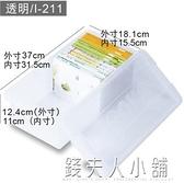 日本進口INOMATA創意光盤收納盒視窗CD置放箱DVD光盤整理盒碟片盒 秋季新品