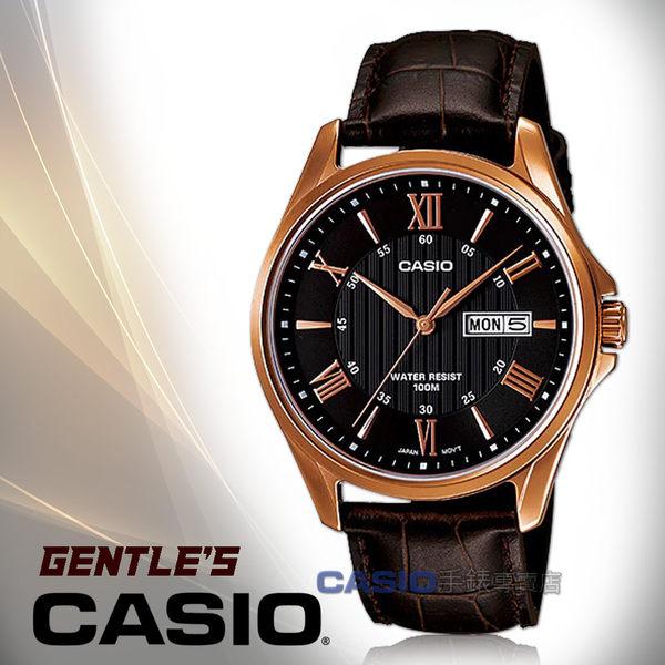 CASIO 卡西歐手錶專賣店 國隆 MTP-1384L-1A 經典指針男錶 皮革錶帶 黑色錶面 防水100米 MTP-1384L