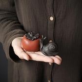柿柿如意茶寵紫砂牛勢沖天牛柿蝸牛與柿子手工茶藝擺件【聚寶屋】