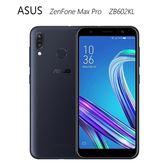 ASUS ZenFone Max Pro ZB602KL 4G/128G 大電量手機