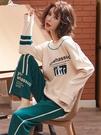 睡衣睡衣女春秋季長袖純棉家居服秋冬可外穿韓版清新甜美學生兩件套裝 新品