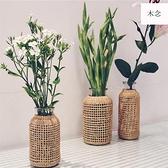 徐行工藝草編玻璃干花花瓶日系小花瓶簡約創意水養植物插干花大號 范思蓮恩