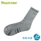 【Mountneer 山林 奈米礦物能氣墊長襪《灰》】12U06/透氣襪/運動襪/排汗襪/戶外襪/機能襪/健行