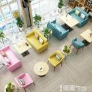 餐廳沙發網紅奶茶店桌椅組合簡約休閒甜品餐飲店西餐咖啡廳小吃店卡座沙發 非凡小鋪LX 智慧e家