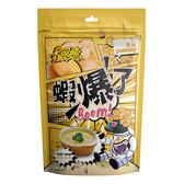 大眼蝦蝦爆了系列玉米濃湯80g 【康是美】