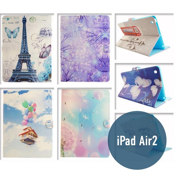 Apple iPad Air2 / iPad 6 彩繪 皮套 側翻皮套 平板套 平板殼 保護套 支架 插卡 可愛