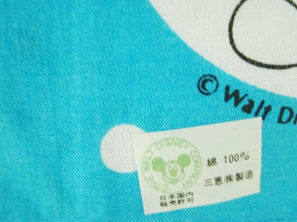 【震撼精品百貨】Micky Mouse_米奇/米妮 ~手帕-藍點