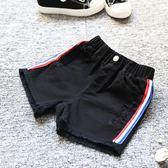 女童短褲 夏裝潮2018新款韓版女童裝休閒牛仔短褲中大童兒童時尚彩條熱褲子 芭蕾朵朵