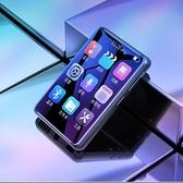 【2021新款】mp4wifi可上網mp3學生版小型mp5全面屏p5連mp6視頻播放器小巧觸屏能聯