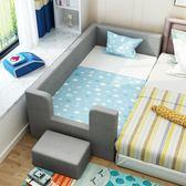 實木兒童床帶護欄女男孩嬰兒床邊床加寬小床拼接大床拼接床可拆洗  ATF  魔法鞋櫃