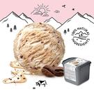 【瑞士原裝進口】Movenpick 莫凡彼冰淇淋 卡布奇諾2.4L家庭號