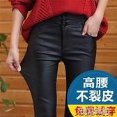 皮褲亞光皮褲女外穿高腰加絨秋冬季新款緊身顯瘦加厚絨小腳打底褲 快速出貨