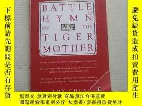 二手書博民逛書店Battle罕見Hymn of the Tiger Mother 虎媽戰歌(英文原版)Y279832 蔡美兒