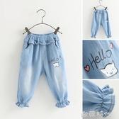 女童牛仔褲春秋季薄款兒童寶寶收腳口防蚊寬鬆休閒褲子七分褲 ◣歐韓時代◥