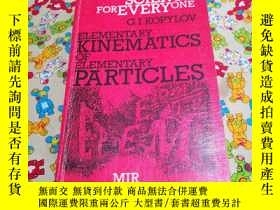 二手書博民逛書店SCIENCE罕見FOR EVERY ONE G.I.KOPYL