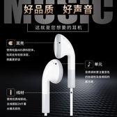 耳機加長線有1.2/2米版入耳塞式女生可愛【極簡生活館】