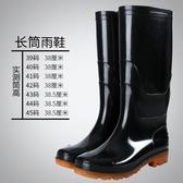 牛筋底男士高筒雨鞋耐磨耐酸堿油膠鞋套鞋春秋季保暖水鞋防水防滑 浪漫西街
