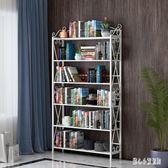 書架 簡易鐵藝書架落地省空間置物架多層收納架子兒童書柜 nm8624【甜心小妮童裝】