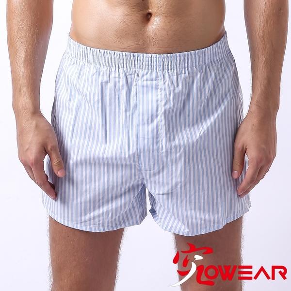 究 JOWEAR 藍白條紋男性純棉平口內褲