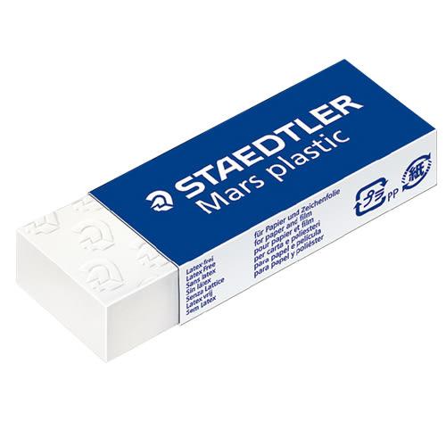 【STAEDTLER】 MS52650 鉛筆製圖塑膠擦(大)  20個/盒