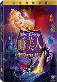 【迪士尼動畫】睡美人50週年白金典藏版 DVD