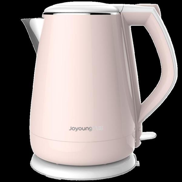 電熱水壺九陽電熱水壺家用燒水壺自動斷電大容量保溫開水壺熱水壺電水壺 古梵希