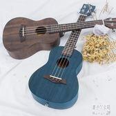 尤克里里初學者小吉他23寸學生成人女男小吉他烏克麗麗入門樂器 JY10552【潘小丫女鞋】