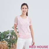 【RED HOUSE 蕾赫斯】菱形拼接雪紡針織衫(共2色)