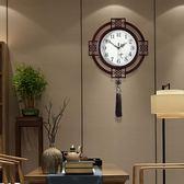 掛鐘 蔻安娜新中式鐘表掛鐘客廳中國風創意石英時鐘臥室壁鐘靜音木掛表【快速出貨】