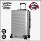【買再送旅遊配件】行李箱 美國探險家 American Explorer 大容量 A63 硬殼 25吋 輕量 防爆拉鍊 TSA鎖