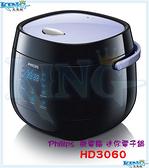 【附原廠窈窕食譜 二年保固】PHILIPS HD3060 / HD-3060 飛利浦微電腦迷你電子鍋 電鍋