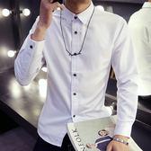 夏季長袖襯衫男士韓版修身型青少年百搭白色休閒襯衣潮男裝寸衫男