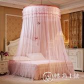 2018新款圓頂蚊帳1.5m吊頂1.8m雙人家用加密1.2米床公主風免安裝