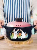 橙葉砂鍋燉鍋家用陶瓷煮粥小沙鍋湯鍋耐高溫燃氣明火煲仔飯煲湯鍋QM 印象家品旗艦店