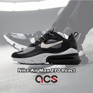 Nike 慢跑鞋 Air Max 270...